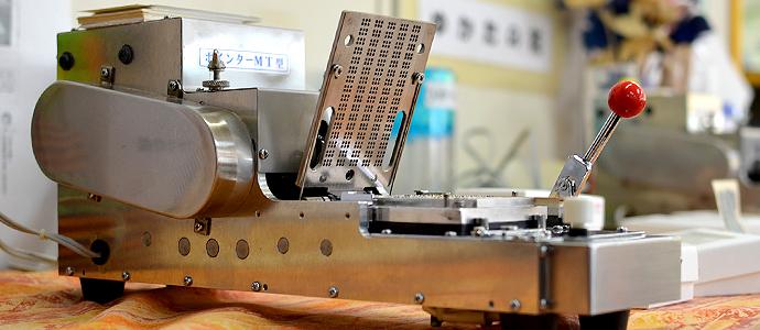 点字名刺の作業機械